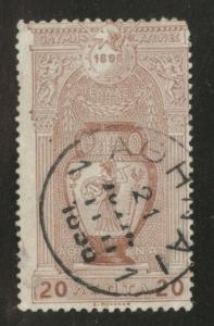 Greece Scott 121 used 1896 First International Olympic stamp