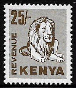 Kenya 25/- Revenue Stamp - Lion