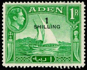 ADEN SG43, 1s on 1r emerald-green, LH MINT.