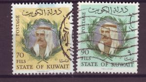 J14909 JLstamps 1966 kuwait  hv,s of set used #308-9 sheik
