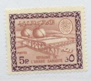 Saudi Arabia Stamp Scott #318, Mint Never Hinged, Good Centering - Free U.S. ...