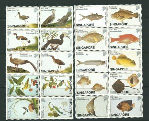 SINGAPORE SG1187/206 2002 NATURAL HISTORY DRAWINDS BY W FARQUHAR MNH