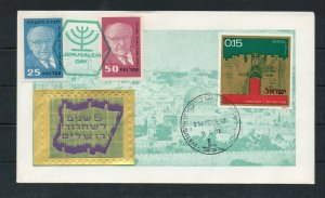 Israel 1972 Jerusalem Day 5th Anniversary Cover!!