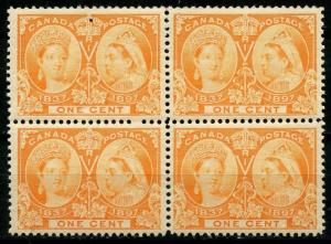 CANADA JUBILEE 1c SCOTT#51 BLOCK OF FOUR XF/SUPERB MINT NEVER HINGED FULL OG