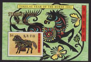 Tokelau #307a s/sheet F-VF Mint NH ** Year of the Horse