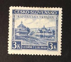 Czechoslovakia Sc. #254B, mint hinged, CV $25