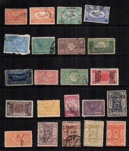 Saudi Arabia  22 diff mint  hinged and used