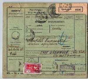 Tunisia 1937 Parcel Receipt to USA / Pinhole / Creasing (II) - Z13496
