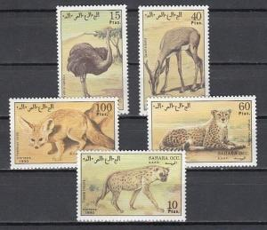 Sahara, 1990 issue. Wild Animals issue.