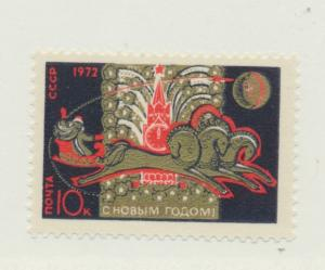 Russia Scott #3890, New Year 1972 Issue From 1971 - Free U.S. Shipping, Free ...