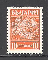 Bulgaria Sc # 364 mint NH (DT)