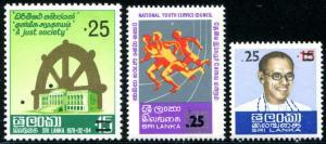 HERRICKSTAMP SRI LANKA Sc.# 541-43 Overprints Stamps