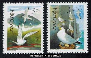 Faroe Islands Scott 224-225 Mint never hinged.