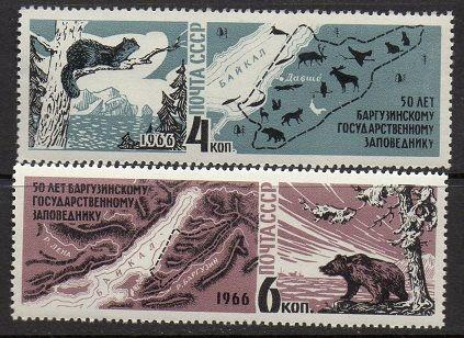 Russia 1966 Bear Sable Map VF MNH (3218-9)