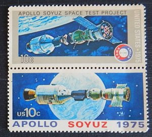 Space, USSR, 1975, (1529-T)
