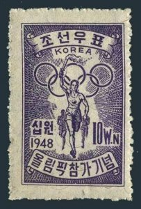 Korea South 86,hinged.Mi 35. Korea's participation in the 1948 Olympic Games.