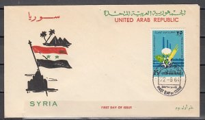 Syria, Scott cat. C322. Agricuture & Cotton issue. First day cover. ^