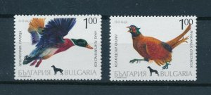 [102909] Bulgaria 1993 Birds vögel oiseaux duck pheasant From set MNH