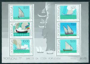Portugal Scott 1355a Ship Sheet CV $4.25 Portucale 77