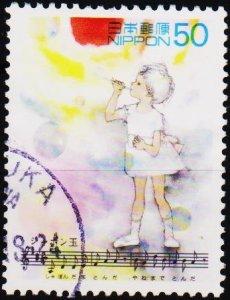 Japan. 1998 50y S.G.2499 Fine Used
