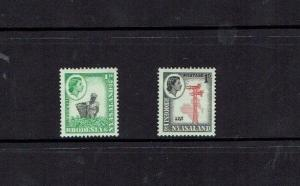 Rhodesia & Nyasaland: 1959, coil stamps,  perf 12.5 x 14, Mint