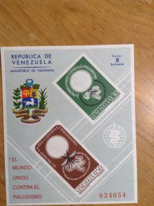 Venezuela # C819A  MNH