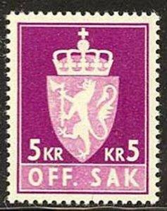 Norway 1955/61 Officials set Sc# O65-82 NH