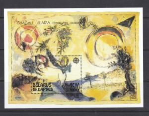 BELARUS - 1994 EUROPA CEPT ART CHAGALL - SOUVENIR SHEET - SCOTT 54 - MNH