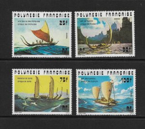 FRENCH POLYNESIA #292-5 DOGOUT CANOES  MNH
