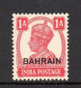 Bahrain 1942 KGVI  1a SG 41 mint