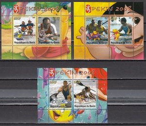 Benin, 2007 Cinderella issue. Beijing Olympics, Rowing on 3 s/sheets. ^