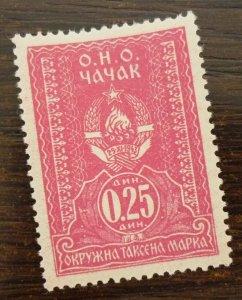 Yugoslavia Serbia CACAK Local Revenue Stamp 0.25 Din  CX10