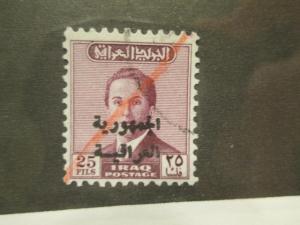 Iraq #203 used   2019 SCV= $0.65