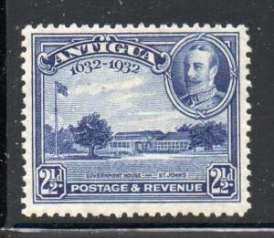 Antigua Sc 71 1932 2 1/2d ultra Government House  stamp mint