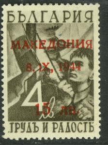 YUGOSLAVIA GERMAN OCCUPATION OF MACEDONIA 1944 15L on 4L Comma Variety Sc N6 NH