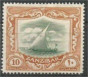 ZANZIBAR, 1921, MH 10sh, Dhow, Wmk.4, Scott 175