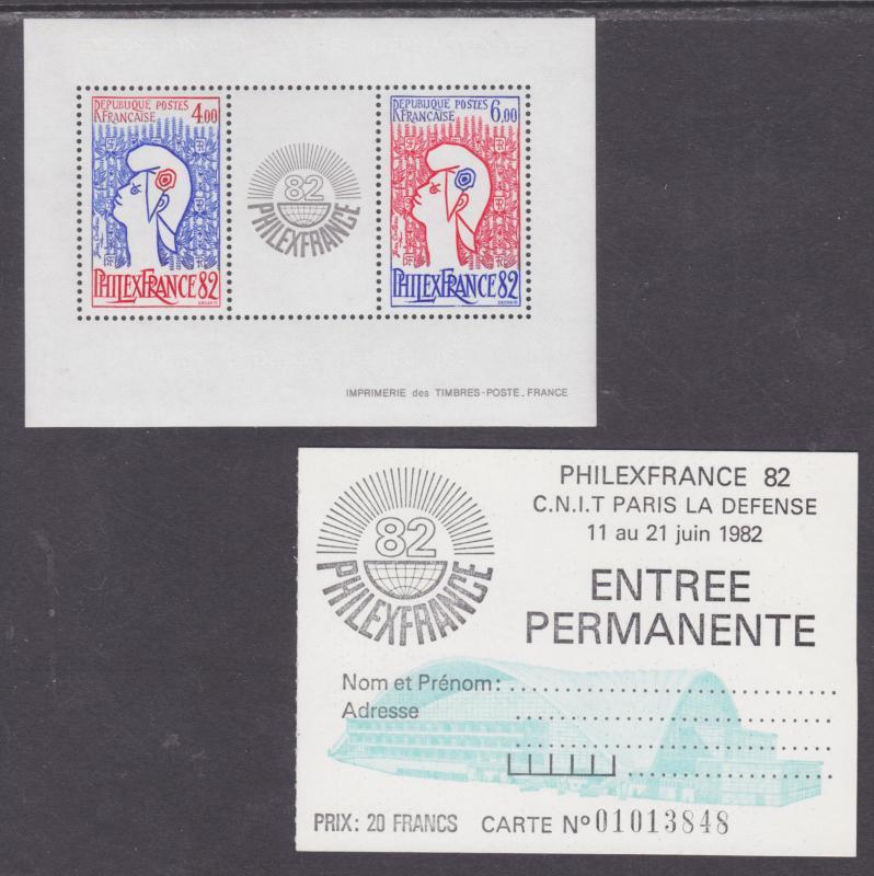 France Sc 1821 MNH. 1982 PHILEX France Souv Sheet w/ Original Ticket to Event
