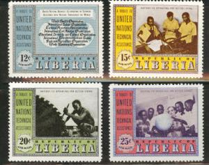 LIBERIA Scott C78-81 MNH** 1954 airmail set