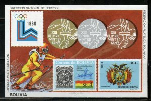 BOLIVIA CEFILCO# 112 OLYMPICS MINT NEVER HINGED SOUVENIR SHEET AS SHOWN