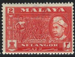 Selangor Sc#103 MH