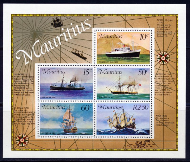 MAURITIUS 1976 SHIPS MAIL CARRIERS SOUVENIR SHEET OF 5 DIFFERENT SCOTT 423a