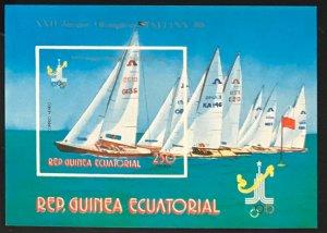 Equatorial Guinea #MiBl288 MNH S/S CV€7.00 Olympische
