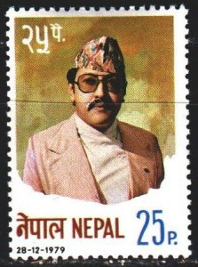 Nepal. 1979. 390 from the series. Birendra, King of Nepal. MLH.