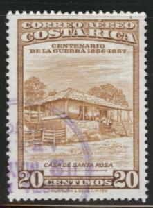 Costa Rica Scott C259 used airmail