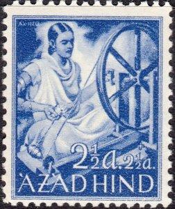 Stamp Germany India Mi 03 1943 WW2 Fascism Azad Hind War Era Weaver MNH