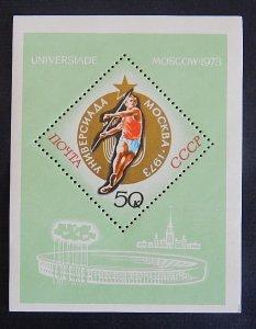 Sport, USSR, (2339-T)