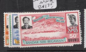 Brunei SG 196-9 MNH (8dff)