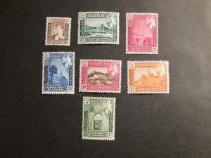 Aden Seiyun 1954 short set Mounted Mint