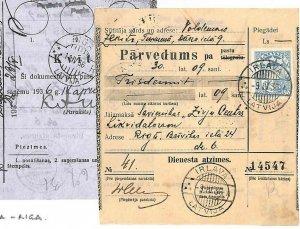 LATVIA Parcel Post Card *IRLAVA* 1936 Postal Stationery {samwells-covers}GY83