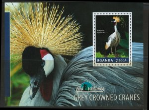 Uganda Scott 2121 MNH! Grey Crowned Cranes! Souv. Sheet!